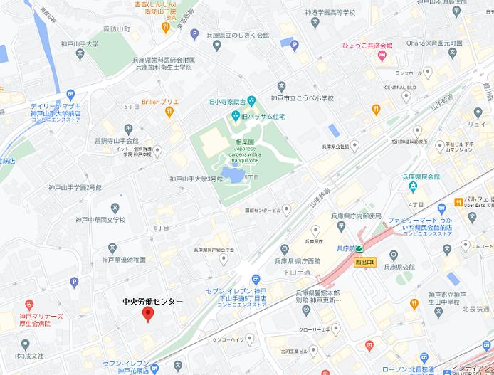 のじぎく会館?中央労働センター(地図縮小).png