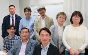 研修単位認定委員会2019.png